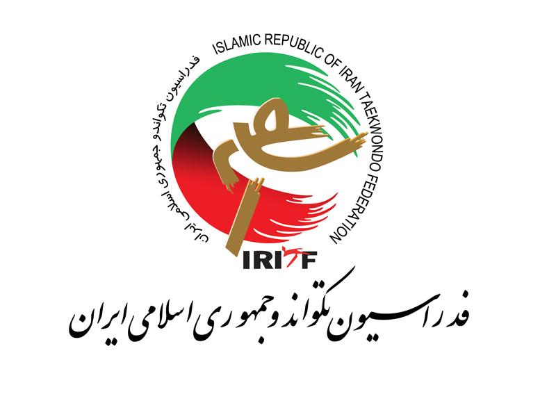 با اعلام کمیته آموزش؛ اولین کمپ ملی تمرینی تکواندو برگزار می شود
